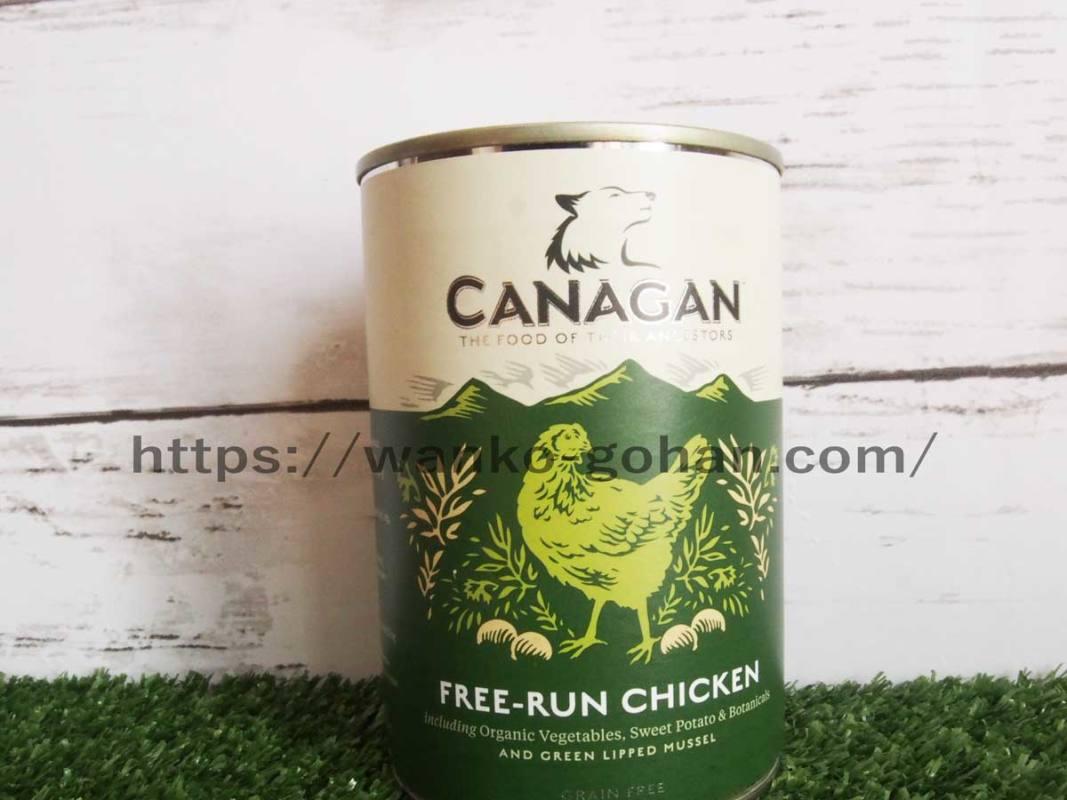 カナガンチキンウェット 缶詰 口コミ